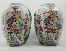 (Aziatica) Waterpotten, China, tweede helft 20e eeuwWaterpotten, China, tweede helft 20e eeuw.
