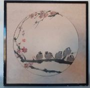 (Aziatica) Japanse aquarel