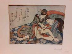 (Aziatica) Shunga Utagawa Kunisac
