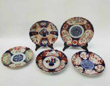 (Aziatica) Vijf Imari borden - Japan - 19e eeuw