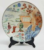 (Aziatica) Porseleinen bord, Kutani - Japan - 19e eeuw