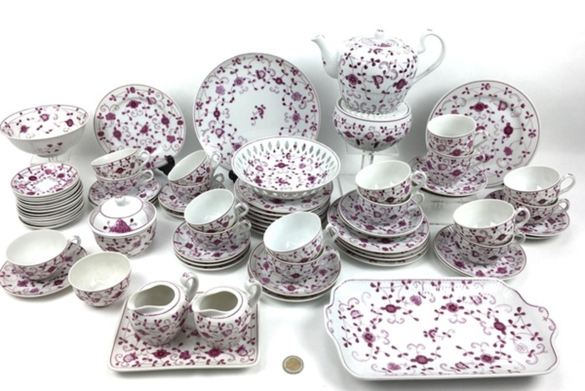(Curiosa) Koffie-en thee servies August WarneckeKoffie-en theeservies waaronder serveerborden, - Image 2 of 8