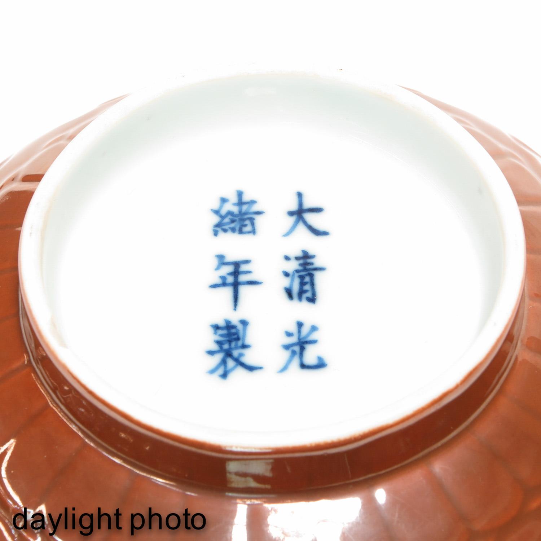 Lot 7030 - A Pair of Monochrome Brown Glaze Bowls