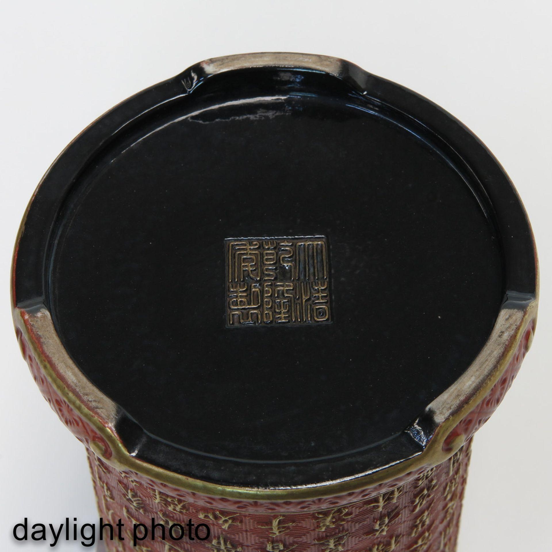 Los 7069 - An Orange and Gilt Brush Pot