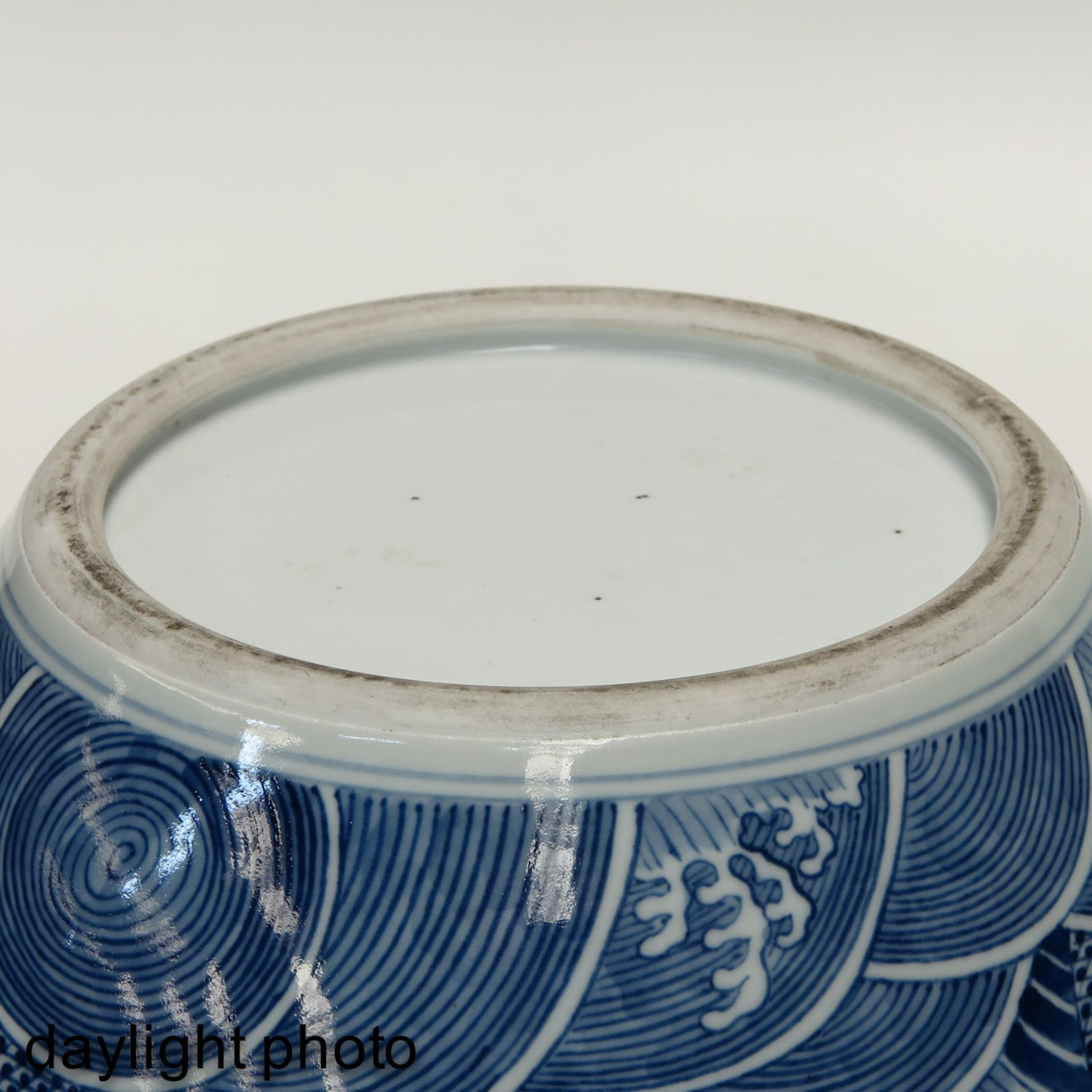 Los 7024 - A Blue and White Tianqiu Ping Vase