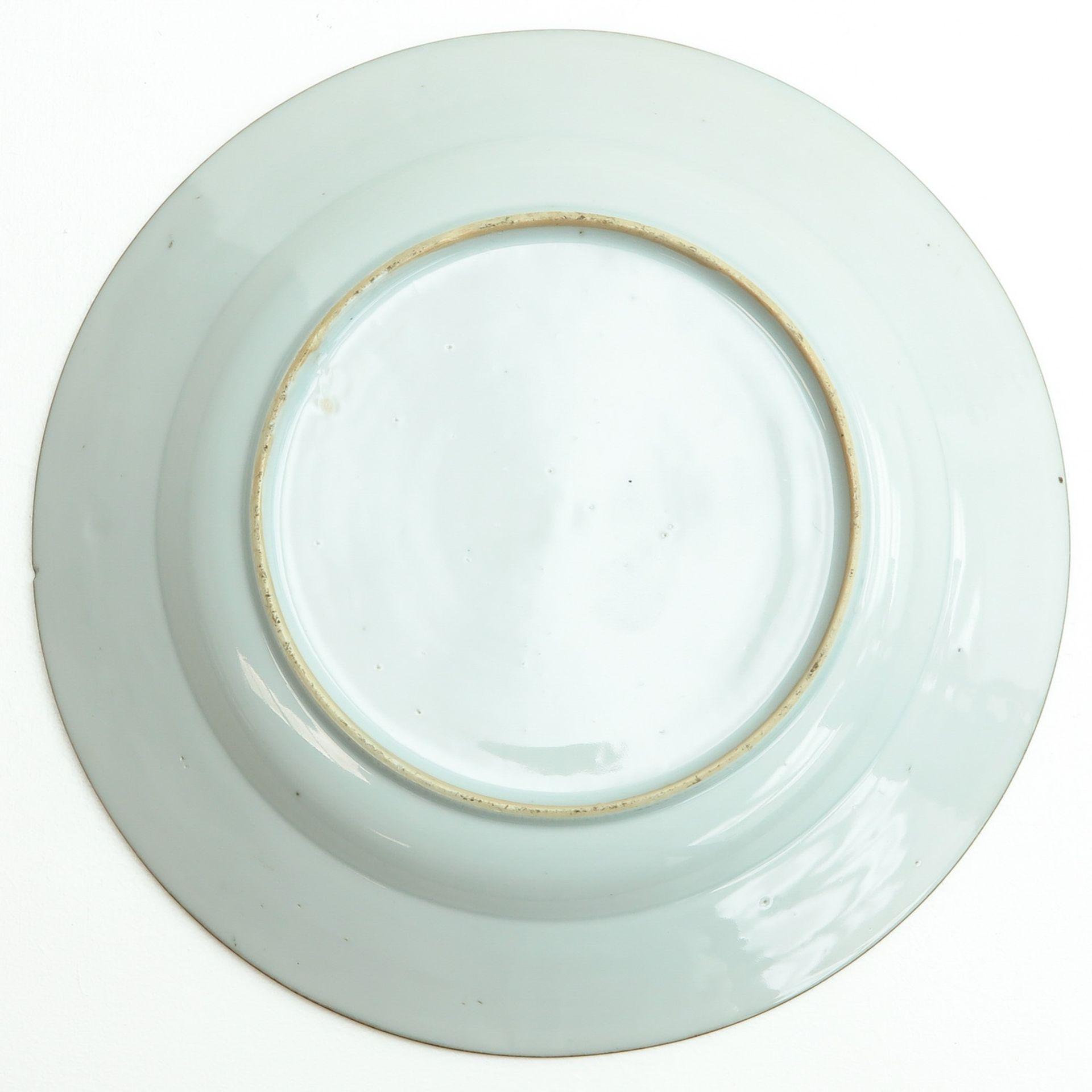 Los 7084 - An Imari Plate