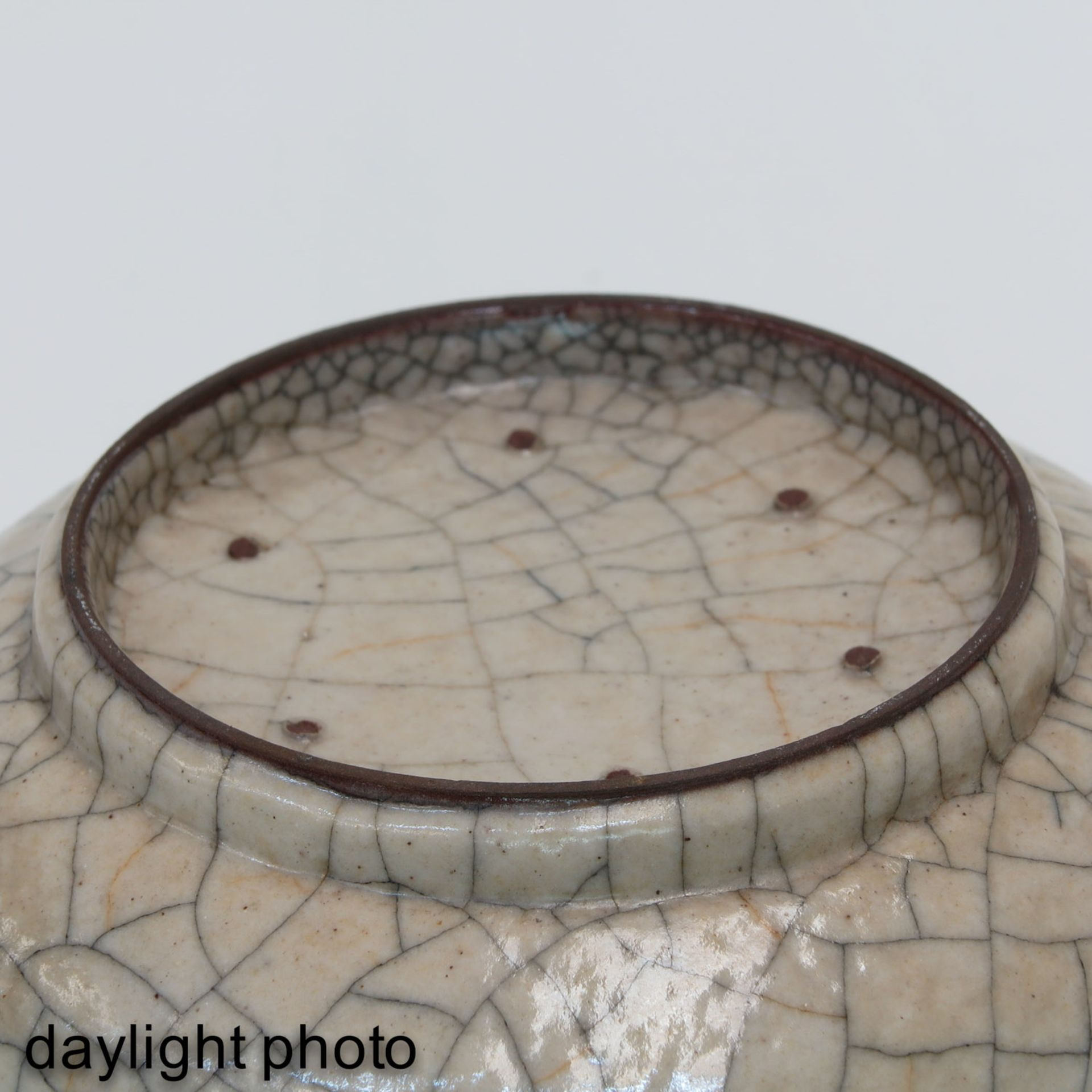 Los 7012 - A Chinese Crackleware Censer