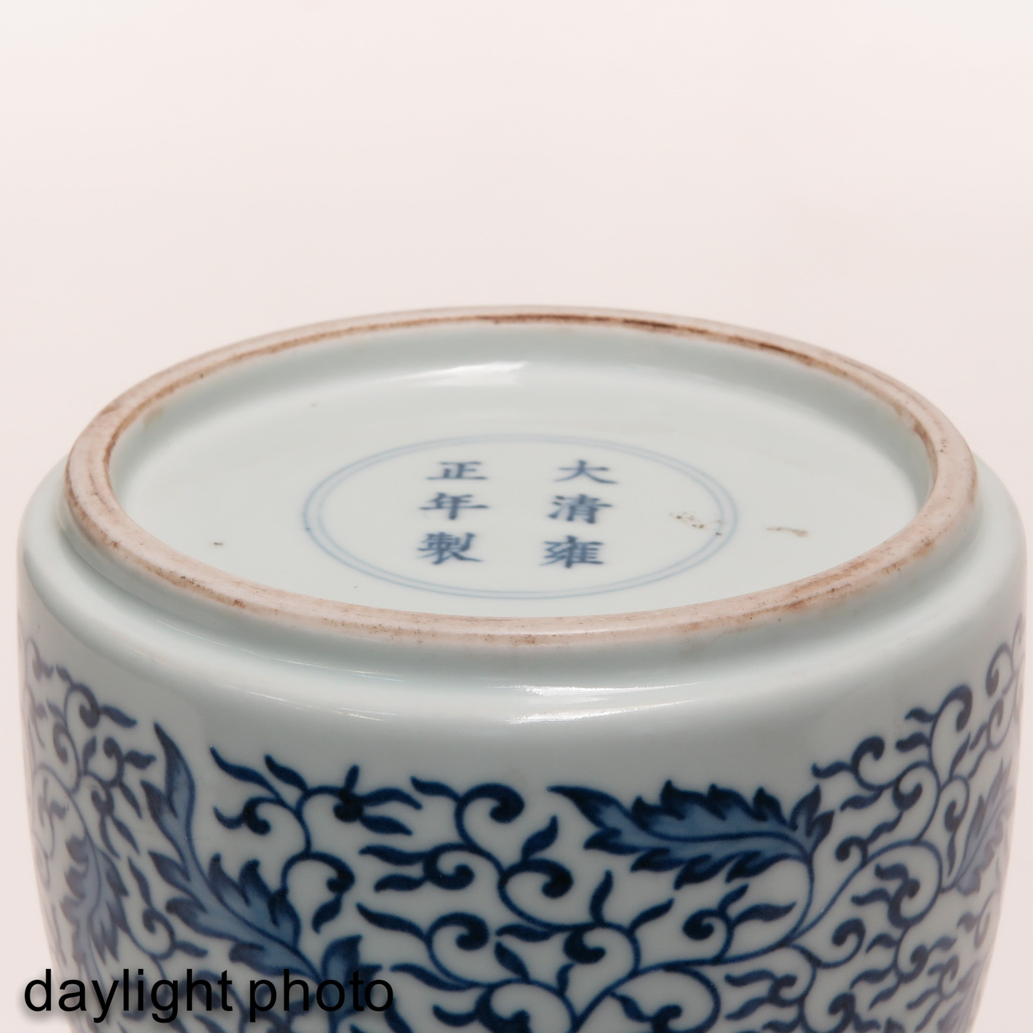 Lot 7041 - A Blue and White Vase
