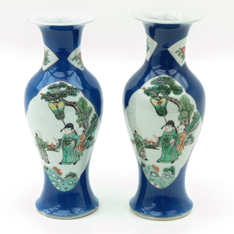 Lot 7038 - A Pair of Powder Blue Vases
