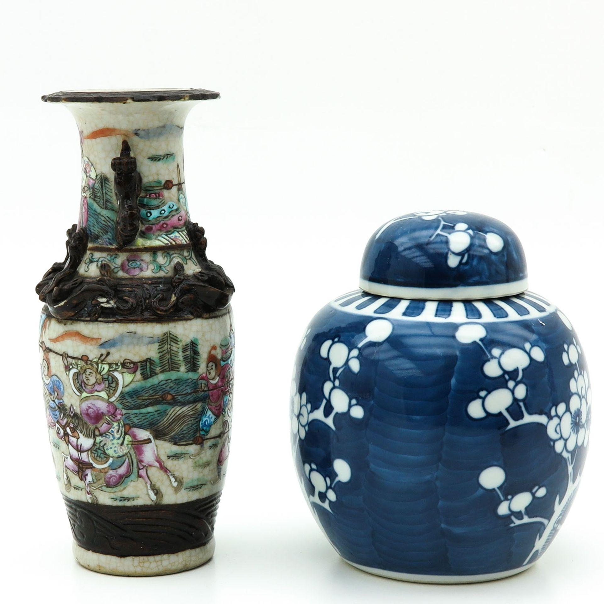 Los 7020 - A Ginger Jar and Nanking Vase
