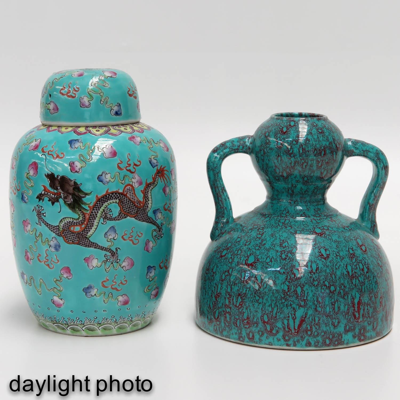Lot 7017 - A Robin's Egg Decor Vase and Ginger Jar
