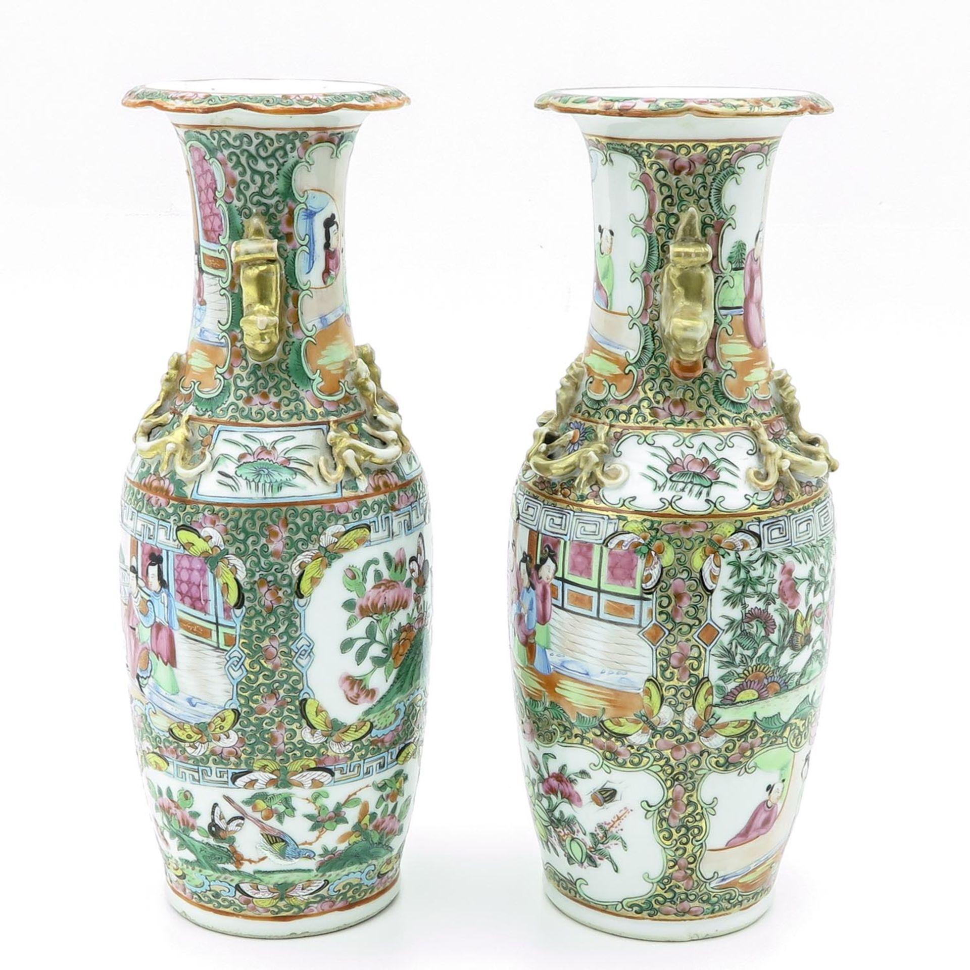 Los 7036 - A Pair of Cantonese Vases
