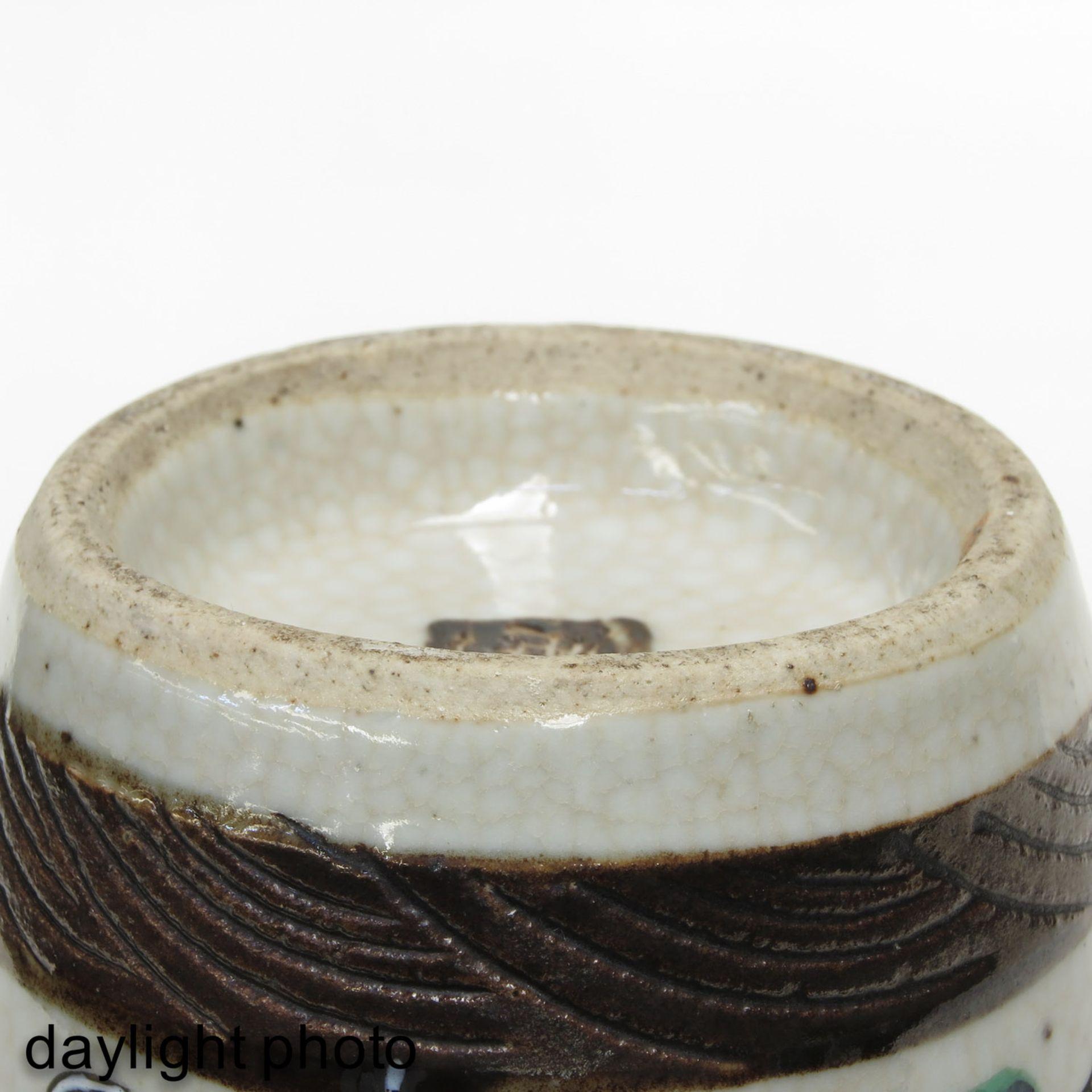 Los 7015 - A Set of Three Nanking Vases