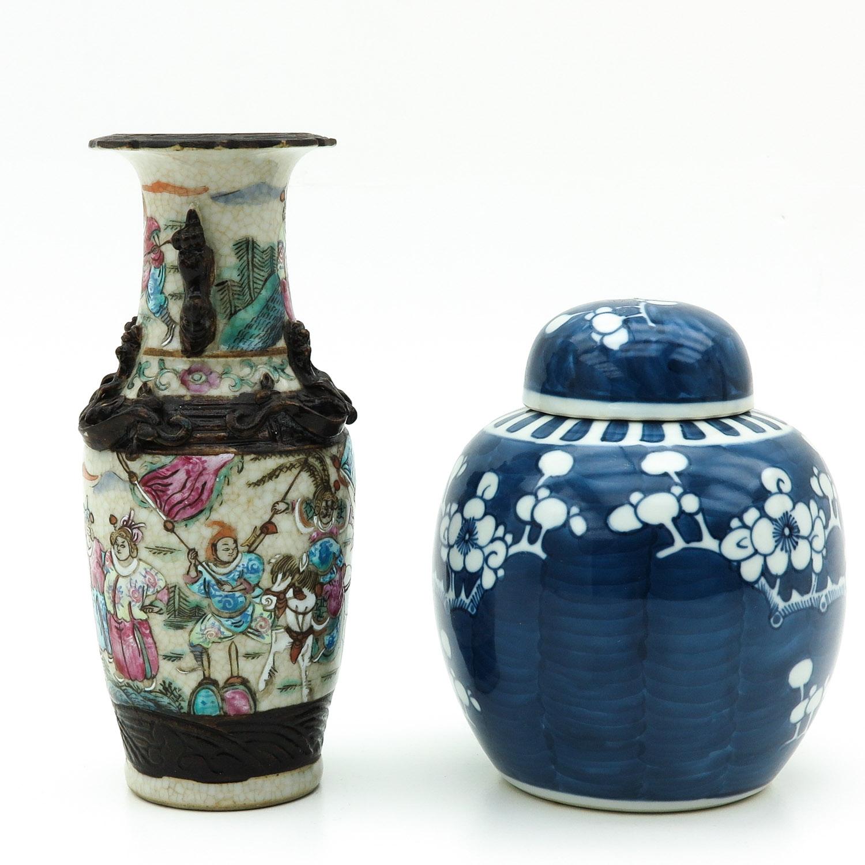 Lot 7020 - A Ginger Jar and Nanking Vase