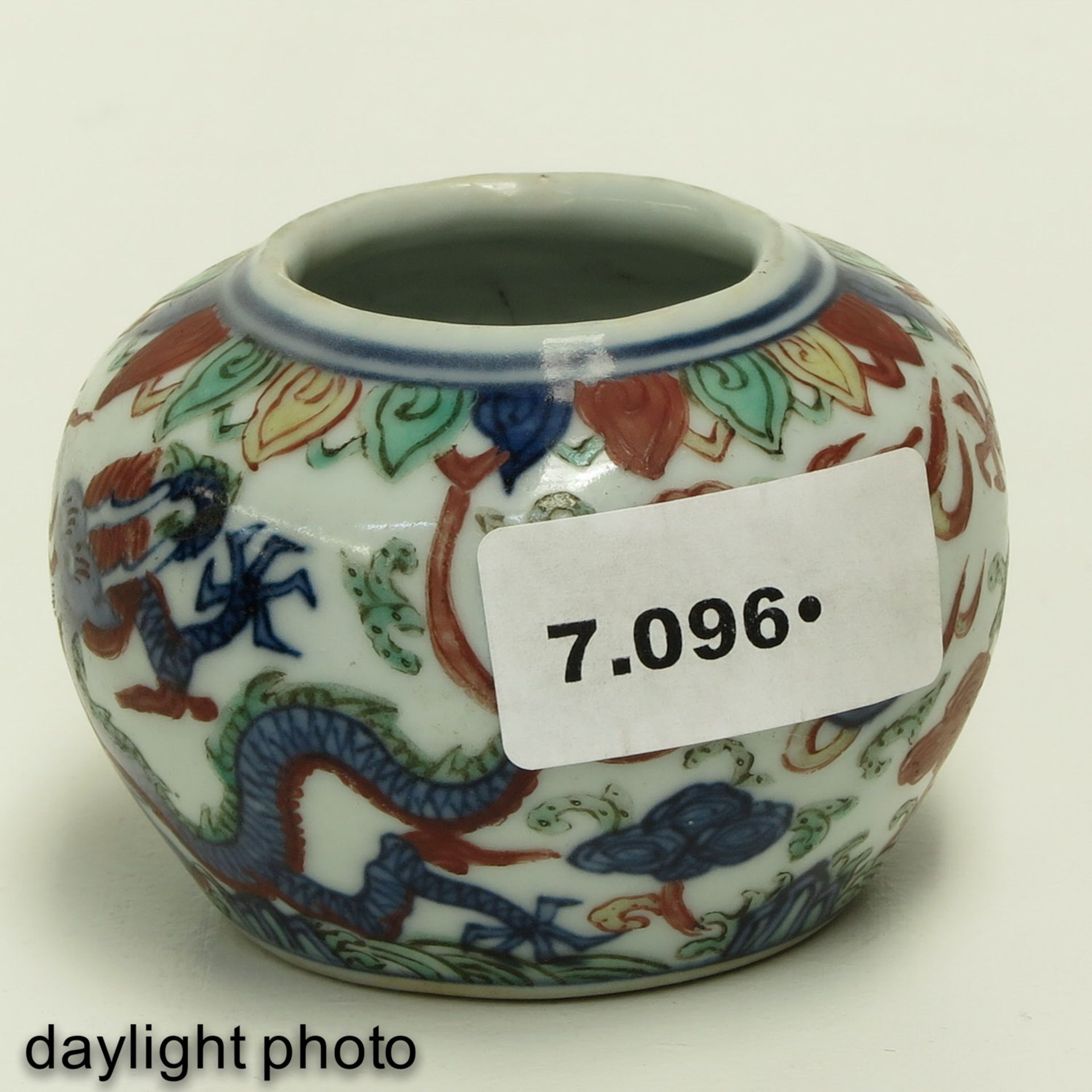 Los 7096 - A Small Polychrome Brush Washer