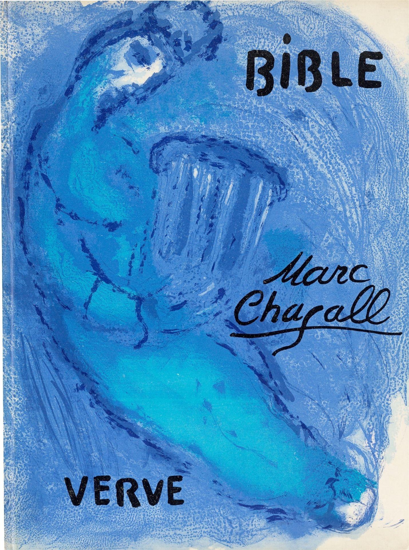 Los 1131 - Marc Chagall (Witebsk 1887 – 1985 Saint-Paul-de-Vence)