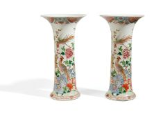 A PAIR OF FAMILLE ROSE PORCELAIN TRUMPET VASES, CHINA, 18TH CENTURY, QIANLONG PERIOD (2)