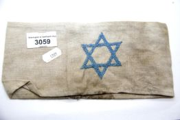 WWII type Jewish armband. P&P Group 1 (£14+VAT for the first lot and £1+VAT for subsequent lots)