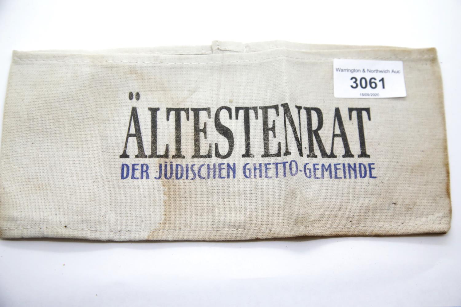Lot 3061 - WWII type Jewish concentration camp armband. P&P Group 1 (£14+VAT for the first lot and £1+VAT for