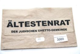 WWII type Jewish Altestenrat armband. P&P Group 1 (£14+VAT for the first lot and £1+VAT for