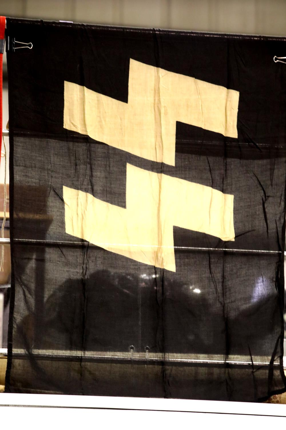 Lot 3009 - German WWII type SS flag, 150 x 90 cm. P&P Group 1 (£14+VAT for the first lot and £1+VAT for