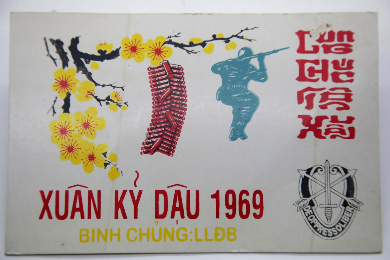 Lot 3049 - Vietnam War Era Special Forces 1969 Tet (New Year) Greeting card. Un-used. P&P Group 2 (£18+VAT