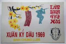 Vietnam War Era Special Forces 1969 Tet (New Year) Greeting card. Un-used. P&P Group 2 (£18+VAT