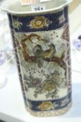 Decorative Oriental vase. Not available for in-house P&P. Condition Report: Various cracks to body.