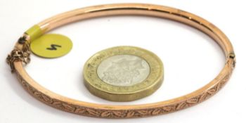 Ladies vintage engraved 9ct rose gold bangle, 5.2g. P&P Group 1 (£14+VAT for the first lot and £1+