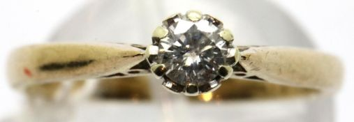 9ct gold diamond solitaire ring, 0.25ct, size P, 2.6g. P&P Group 1 (£14+VAT for the first lot and £