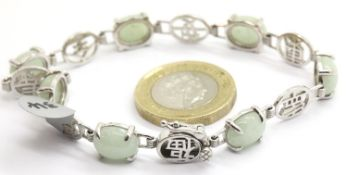 Ladies silver jadeite set Chinese style bracelet. P&P Group 1 (£14+VAT for the first lot and £1+