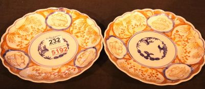 Pair of decorative Imari plates. Not available for in-house P&P