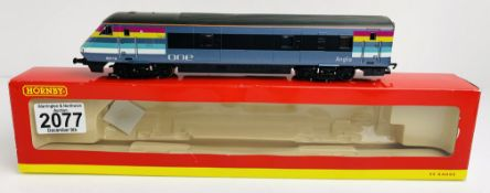 Hornby R4245 Driving Brake Van DVT 'One' Livery - Boxed P&P Group 1 (£14+VAT for the first lot