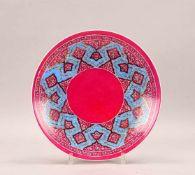 Gardner/Moskau (19./20. Jahrhundert- für den orientalischen Markt produziert), Porzellanschale,