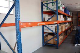 6 running bays of pallet racking, with 9 x 2.5 metre uprights and approximately 36 x 2.4 metre beams