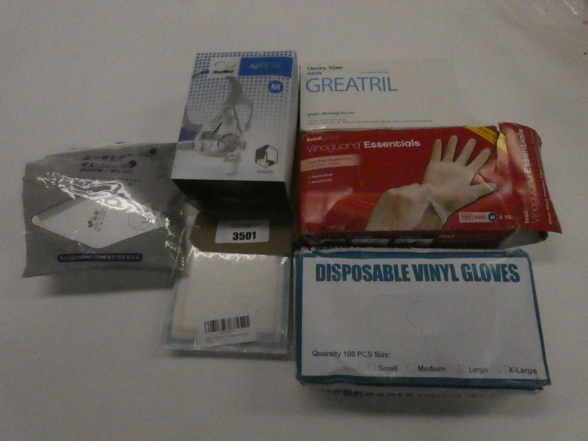 Lot 3501 - RedMed AirFit F20, pack of 10x KN95 masks, disposable gloves, cleaning wipes, Melolin wound