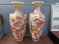 Pair of modern oriental vases