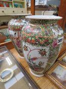 2 modern oriental vases