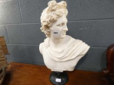 Alabaster classical Roman style bust of Apollo