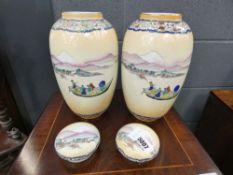 Pair of korean vases with lids
