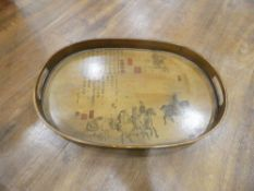 A late 20th century Oriental black lacquered dish, a modern printed tray and a circular lidded