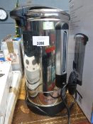 Unboxed 10 litre catering water urn