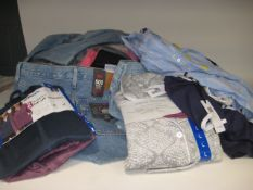 Bag containing ladies clothing to inc. Super Cool zip up hoodies, Levi shorts, ladies tops by Jacks,