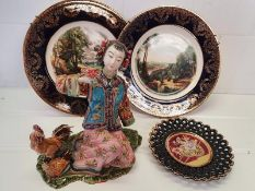 Mixed Lot Pottery/Glassware