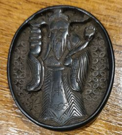 Antique Early 20th Century Carved Wood Good Luck Chinese Pendant
