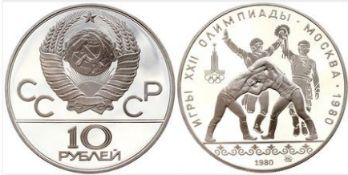 Russia - USSR 10 roubles 1980 - Silver proof 1980 olympics - moscow - wrestling