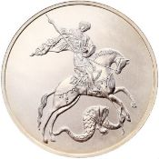 Russia - USSR 3 Roubles 2009 - Silver Saint george the Victorious with Box