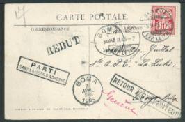 Belgian Congo 1905 Picture Postcard from Switzerland to Belgian Congo