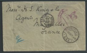 Boer War 1900 (Jan. 11) Stampless cover (flap missing and vertical folds) from a British Officer