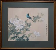 Art Oriental Watercolour Painting